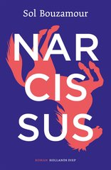 """""""Narcissus"""" от Sol Bouzamour"""