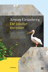 """De Joodse messias"" door Arnon Grunberg"