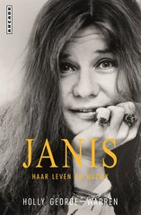 """Janis"" от Holly George-Warren"