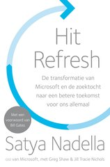 """Hit Refresh"" от Satya Nadella"